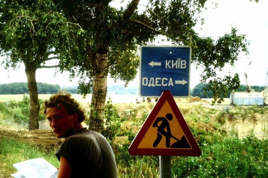 Rechts oder Links - eine schnöde Kreuzung lässt nur zwei Richtungen zu: Krim oder Hauptstadt